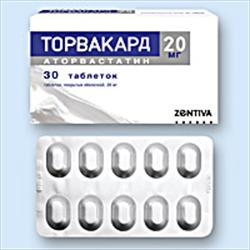 таблетки от холестерина роксера цена