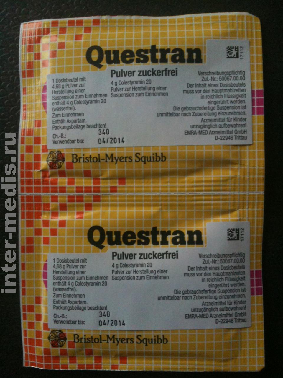 трайкор от холестерина
