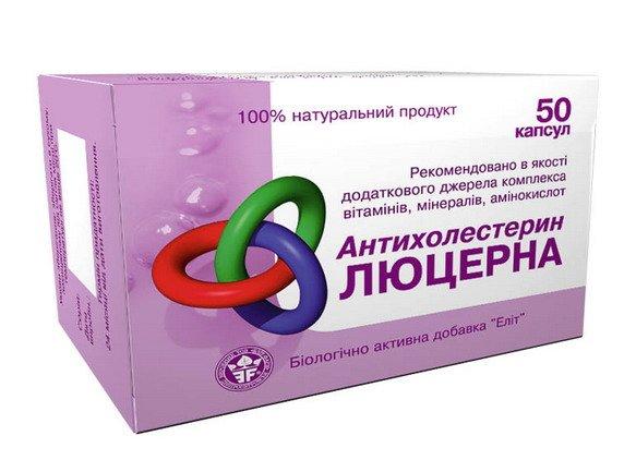 препараты эвалар все