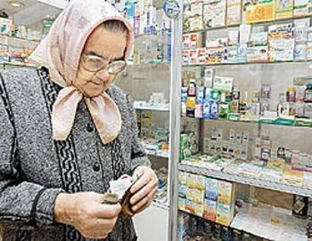 Обеспечение лекарствами при диабете