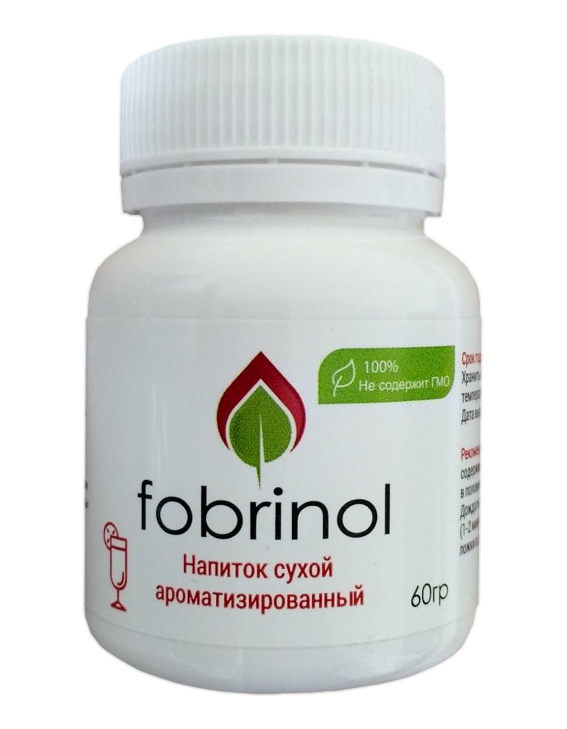фобринол от диабета цена