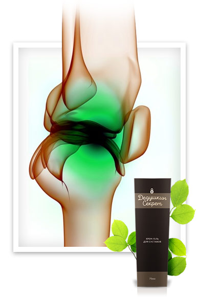 Артропант реальные отзывы про крем для суставов, развод ...