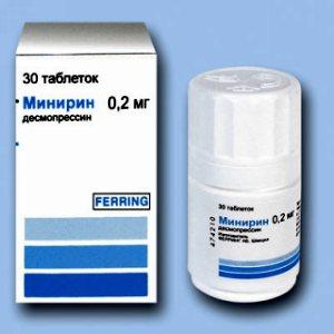 Лечение диабета народным методом